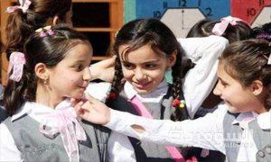 درس معلم من بلادي – ثامن لغة عربية – المنهاج العُماني 2017