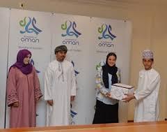 خطة لغة عربية جديدة للصف الخامس – الفصل الثاني – منهاج سلطنة عُمان 2018