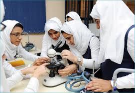 أوراق عمل علوم جديدة للصف الخامس – الفصل 1 – منهاج سلطنة عُمان 2018