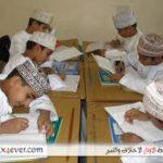 امتحانات دراسات اجتماعية جديدة للصف التاسع – الفصل 1 – منهاج سلطنة عُمان 2018