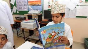 أنشطة لغة عربية جديدة للصف العاشر – الفصل 1 – منهاج سلطنة عُمان 2018