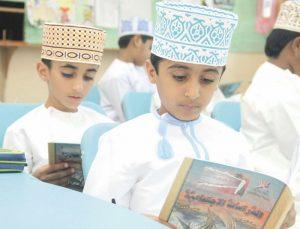 خطة علوم جديدة للصف العاشر – الفصل الأول – منهاج سلطنة عُمان 2018